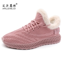 Tennis Shoes for Women 2019 New Plush Warm Gym Sport Shoes Female Stability Athletic Fitness Sock Sneakers Trainers Tenis Mujer