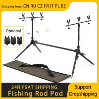 Lixada Fishing Rod Stand Adjustable Retractable Carp Pod Stand Holder Fishing Pole Stand Tackle Accessory Bracket Carp for Pesca