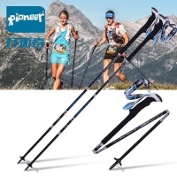 2 Pack Portable Collapsible Carbon Fiber Trekking Pole Quick Lock Compact Folding Tourism Trail Running Walking Stick 1 Pair