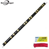Chinese Bamboo flute handmade Professional dizi Pan Flauta Musical Instruments Key of F/ G  Black color transverse  flute