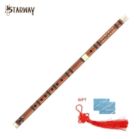 STARWAY Bitter Bamboo Flute Instrument Music Dizi professional flute Handmade Chinese Musical Woodwind Key of C D G E F