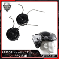 OPSMAN EARMOR Airsoft Headphone Adaptor ARC Rail Adapter Helmet Accessories Black