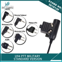 Z Tactical Airsoft U 94 Headset PTT U94 2 Pin for KENWOOD/Motorolar Talk about/2-Way/Midland/ICOM BaoFeng UV-82 Radio