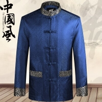 2018 New Spring Autumn Men Elderly Tang Suit Coat Wedding Banquet Birthday Chinese Traditional Style Uniform Wushu Clothing