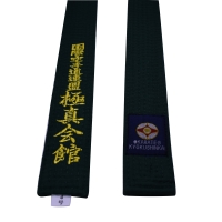 SINOBUDO High Quality Professional Kyokushin Kai Karate Belts Kyokushin IKO Embroidery Belts Comfortable Karate Belt