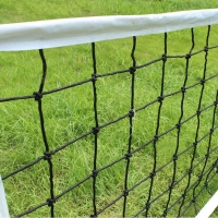 Universal Style 9.5x1m Volleyball Net Polyethylene Material Beach Volleyball Net A0425
