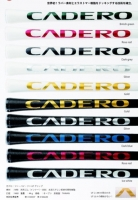 NEW 8x Crystal Standard CADERO 2X2 AIR NER Golf Grips 10 Colors Available Transparent Club Grip