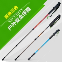 20 Yuan! 3-Section Alpenstock Outdoor Curved Handle Alpenstock a Consignment Procurement Service on Behalf