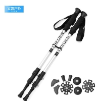 7075 Outer Lock Ultra-Light Outdoor Alpenstock Contraction Rod Aluminium Alloy Cane Silver Rod Pair