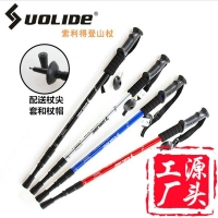 Straight Handle Four Sections Alpenstock Straight Grip I Cane Multi-functional Battle Walk Aluminium Alloy 6061 Outdoor Old Man