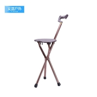 Aluminium Alloy Seat Rod Foldable Cane Crutches Elderly Tripod Cane Stool Multi-functional Three-Legged Stool Turn Chair