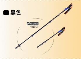 [Paceleader Guide] Outdoor 7075 Thick Cane Alpenstock Walking Factory Direct