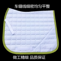 High Quality Quilted Cotton Horse Saddle Cushion Jumping Saddle Pads Shock Absorption Dressage Pad With  Crystal Diamond