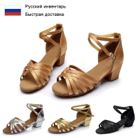 Children Adult Latin Dance Shoes Ladies Girl Tango/Ballroom/ Salsa Dancing Shoes Soft Bottom Exercise Shoes indoor Sandals C01G