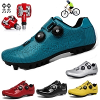 night vision non-slip mtb road bike cycling shoes outdoor riding shock absorption 5D colorful bicycle mtb road lock shoes