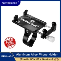 AOSTIRMOTOR Bicycle Phone Holder Aluminum Smartphone Adjustable Support GPS Bike Phone Stand Mount Bracket for IPhone Samsung