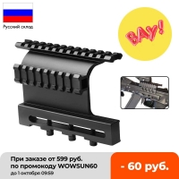 Tactical Picatinny Weaver AK Serie Side Mount Rail Quick QD picatinny Rail Detach Double Side AK Scope Sight Mount Bracket Rifle